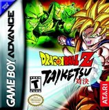 Dragon Ball Z: Taiketsu (Game Boy Advance)